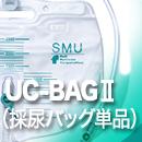 SMU_UC_bag2-thum