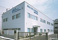 横浜研究所